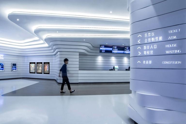 暴風雪主題戲院 流線型設計充滿動感
