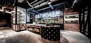 EAT @ EASE - 創新的工業風格餐廳