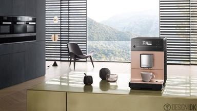 隨手即按20款飲品 Miele CM5 自動咖啡機