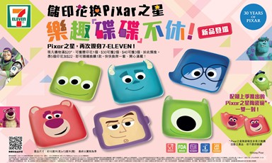 7-Eleven x Pixar超可愛陶瓷碟